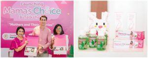 Mama's Choice Indonesia