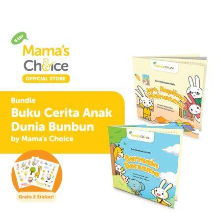 Buku Cerita Anak Bayi Bergambar | Dunia Bunbun karya Watiek Ideo